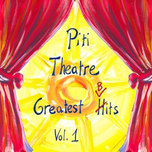 logo CD vol1